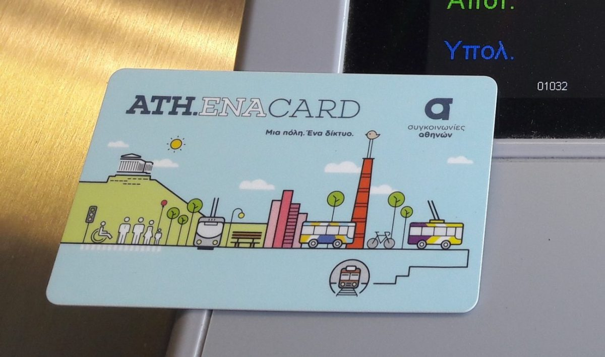 AthenaCard